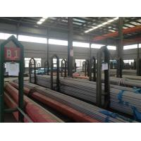 Duplex Astm A789 400 Series Stainless Steel Seamless Tube / Pipe Grade S32205 Manufactures