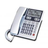 Corded Phone,2 Line Corded Telephone,Two Line Telephone Manufactures