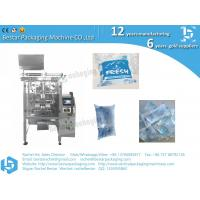 China Stainless steel packing machine for drinking water pouch pack, China factory price for sale