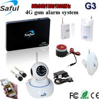 Intelligent IP camera GSM alarm system with doorbell function Manufactures
