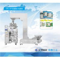 Buy cheap VPA-907 Automatic weighing and packing, small packaging machine from wholesalers