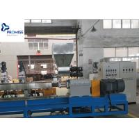White Black Masterbatch Pelletizer Twin Screw Plastic Extruder Pelletizing Line Manufactures