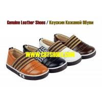 Cheap Kids' Leather Shoes Manufactures