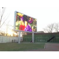 Quality Electronic Signs Dip P16 Outdoor LED Displays , Outdoor Full Color LED Display Billboard for sale
