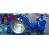 Worm Gear Stainless Steel Butterfly Valve with RF Flanged Connection Manufactures