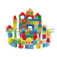 China Wooden blocks, the number of children's wooden building blocks, wooden toys for children on sale