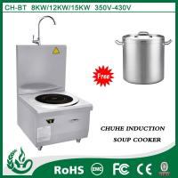 China Stainless Steel Industrial Slow Cooker on sale