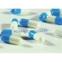 Buy cheap Enteric Empty Gelatin Capsule Shell Transparent Color No Preservative from wholesalers