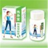 Japan Sousinon Rapid Weight Loss Pill Green Box Manufactures