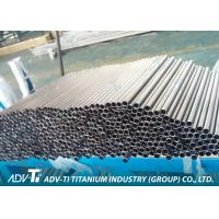 Quality Alloy Gr1 / Gr2 / Gr7 / Gr12 Welding Titanium Pipe ASTM B862 With 1.24mm - 59.54mm for sale