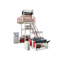 PE Rotary Head Plastic Film Blowing Machine 11KW / 22Kw / 15kw Manufactures