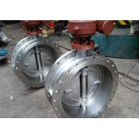 Pneumatic RF Flanged Connection Stainless Steel Eccentric Butterfly Valve Manufactures