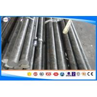 1045 / S45C / S45K Cold Drawn Bar , 2-100 Mm Diameter Carbon Steel Round Bar Manufactures
