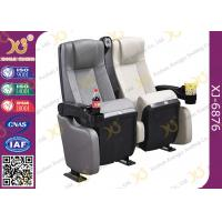 Fire - Resistant 3D Leather Cinema Theatre Chairs / VIP Stadium Seats