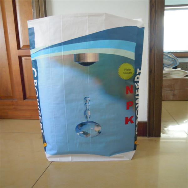 Quality fertilizer bag/grain bag/woven pp bag/plastic bag/pp woven bag for sale