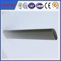 Top quality oval shape aluminum tube, hollow aluminium profiles Manufactures
