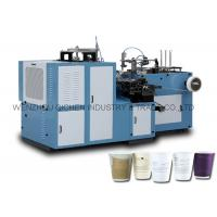 Environmentally Laminated Paper Cup Machinery Medium Speed 4.8KW Manufactures