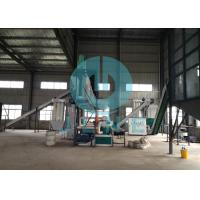 Complete Wood Pellet Production Line 2 Ton Per Hour Manufacturing Variable Manufactures