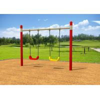 China Residential Areas Childrens Swing Set Streamlined Design Anti Static KP-G011 on sale