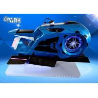 China 2KW 110V 9D VR Simulator Amusement VR Cinema Racing Motorcycle on sale