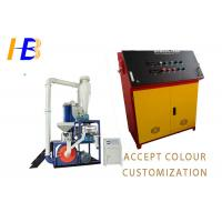 China Powerful Rubber Milling Machine , Shoe Rubber Vertical Surface Grinding Machine on sale