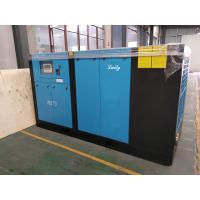 Powerful 2 Stage Air Compressor / Electric Rotary Screw Air Compressor Manufactures