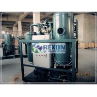 Steam Turbine Oil Purifier Machine Equip Vacuum Oil Dehydration System To Remove Dissolved Water Manufactures