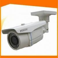 H.264 Outdoor Waterproof IR Network Camera with ONVIF Compliant Manufactures