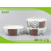 Buy cheap 44oz Big Volum Take Away Market Use Paper Salad bowls with Clear Lids FDA Certificated from wholesalers
