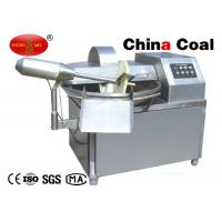 China Meat Mixer WX - ZB20 Industrial Tools Meat Cutting Mixer 380v 15kg Capacity on sale