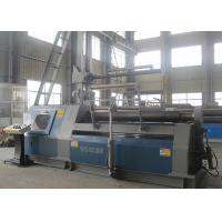 PLC Control Plate Sheet Hydraulic Rolling Machine 22KW Power W12-20*2000 Manufactures