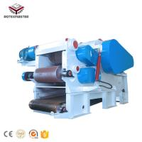 Buy cheap 2017 popular factory price Rotex Master High capacity wood chipper machine from wholesalers