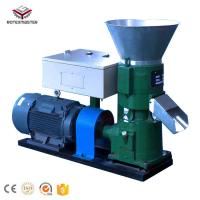 China 2017 promotion Rotex Master home use chicken feed pellet machine on sale