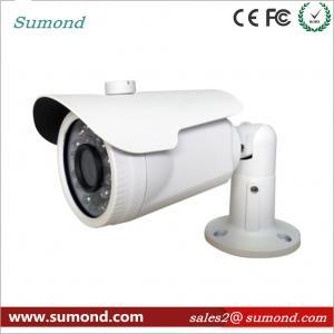 White Metal Waterproof CCTV HD IP Camera 30M IR Distance 1080P Home Security IP Camera Manufactures