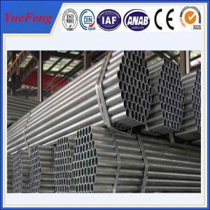 2015 aluminum tubes price, anodized aluminium round pipes,anodized aluminum profile Manufactures