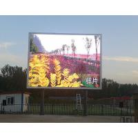IP65 Led Billboard Display Street Advertising Outdoor Full Color Super Resolution Manufactures