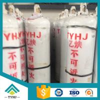 China Acetylene Gas Price for sale