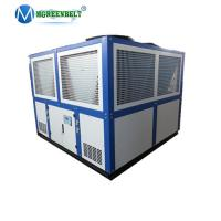 Kazakhstan Natural Gas Cooling Heat Exchanger Included 30HP 83Kw Air Cooled Chiller Manufactures