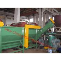 PE film recycling and washing machine line Manufactures