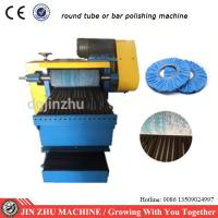 Pipe Automatic Polishing Machine Strong Wear Resistance With Long Using Life Manufactures