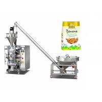 China Vertical 500g Chilli Powder Pouch Packing Machine With PLC Control System on sale
