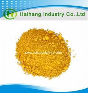 Folic acid powder food grade of professional manufacturer USD60 Manufactures