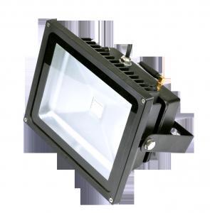 Colour Changing High Power LED Flood Light RGB Landscape Lighting Dia Casting Manufactures