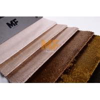 Embossed bright soft Velvet warp knitting Fabric With Textured Flame Retardant Manufactures