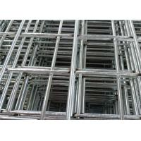 Sliver Suqare Welded Mesh Fencing , Galvanised Mesh Panels 1/4 Inch Manufactures