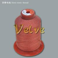 Anti-static  sewing Thread Manufactures