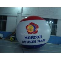 Waterproof Political Advertising Balloon,Sphere Balloons with Full digital printing Manufactures