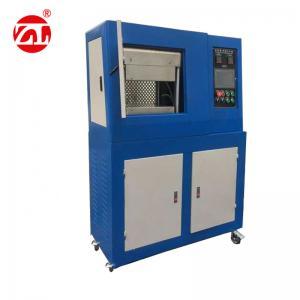 Lab Rubber Carpet Track Vulcanizing Press Machine , Plastic Lab Hot Press Machine Manufactures