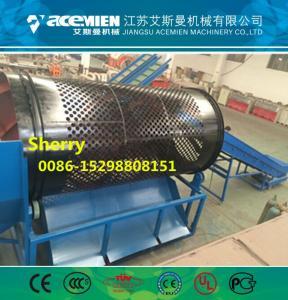 PP PE film woven bagplastic recycling machine washing machinery washing line Manufactures