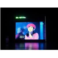 Made in China P12 Outdoor Full Color Led Illumination billboard Display Panel 1R1G1B with IP65 CE & RoHS
